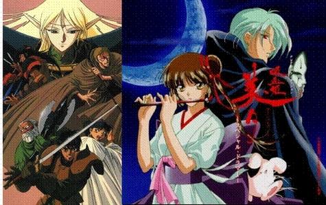 Vampire Princess Miyu and The Record of Lodoss War.