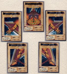 Unfortunately for 你 good friend, I drew all 5 pieces of Exodia on my very 1st turn!!