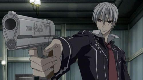 Zero and his gun, Bloody Rose :)
