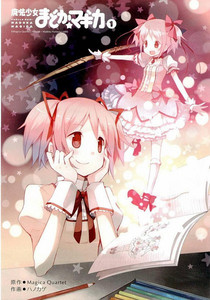 Any of the Mahou Shoujos can change from human form to Mahou Shoujo form. So today, I'll just post Madoka Kaname. Haven't পোষ্ট হয়েছে her in a while.
