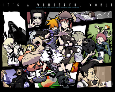 The world ends with Ты
