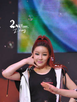 """आदर्श वाक्य """"Everything will be good as long as आप do your best. Because if आप do, there will be no regrets."""" आइकन park bom"""