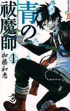 Rin from Ao No Exorcist He's a Damon atau to be to say it better a half demon <333