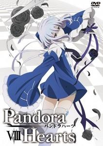 Echo from Pandora Hearts
