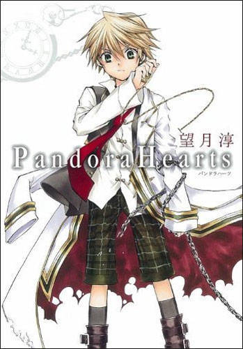 My sis says they always compare this to pandora hearts
