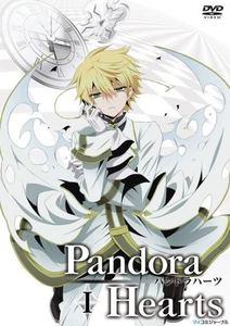 PANDORA HEARTS!!!!!!!!!