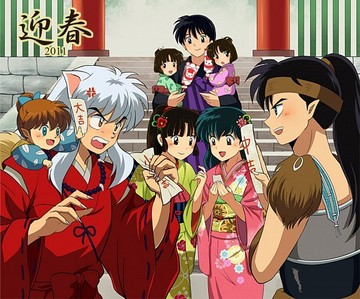 Inuyasha's new years eve :D