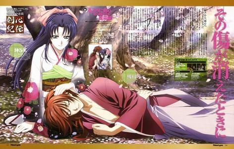 Rurouni Kenshin!