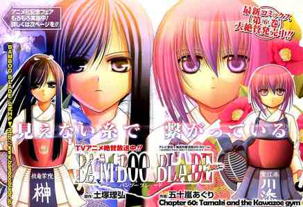 People say I look like Tamaki Kawazoe from Bamboo Blade, the one on the right. I'm the same height, age and I have a lot of common with her, as I've been told. I also have the same hair as her but mine is black not purple^^ Pretty weird though...must be a coincedence.