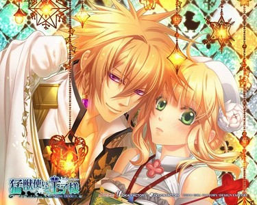 otome game...beast master~^w^