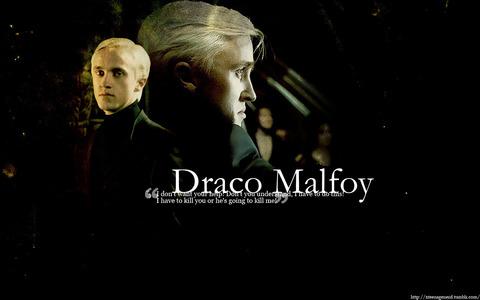 Draco Malfoy 或者 Percy Jackson :)