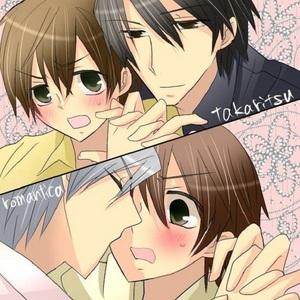 it's a tie: Junjou Romantica & Sekai Ichi Hatsukoi. <3333333333