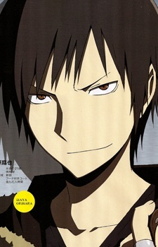 I would normally answer naruto to all these 'favourite anime' type questions. But as of RIGHT NOW, my favourite is Durarara! xD I am so obsessed with it :) It's great.