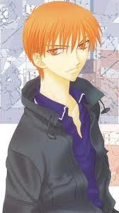 Kyo Sohma From Fruits Basket ^^ <3
