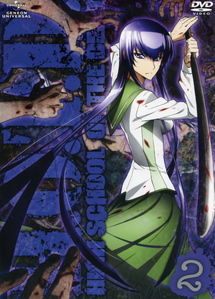 Hot and sexy Saeko from highschool of the dead