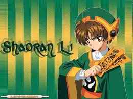 I pag-ibig HIM......CAUSE HIS SO VERY COOL ANIME GUY