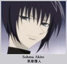 Akito from Fruits Basket!