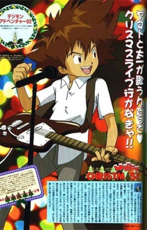 rom digimon ^^ but im now obsessin ovr death the kid<3