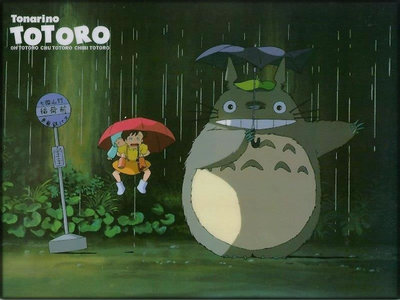 "Yup. Totoro & His New Umbrella [scene] -right up there with ""Cat Bus""- My Neighbor Tortoro 8D"