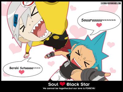 1. Soul x Black bituin (Soul Eater) 2. Hikaru x Kaoru (Ouran Highschool Host Club) 3. Elliot x Leo (Pandora Hearts) 4. Jack x Glen (Pandora Hearts) 5. Italy x Germany (Hetalia)