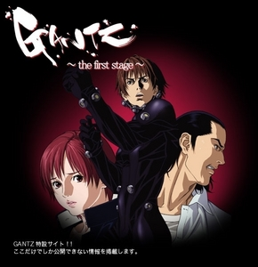 Gantz!! The characters are totally annoying, the one guy who starts out as the jerk ends up being the only likable one. Everybody else stands around bitching an whining about everything instead of just doing what their supposed to! It drives me nuts!!!