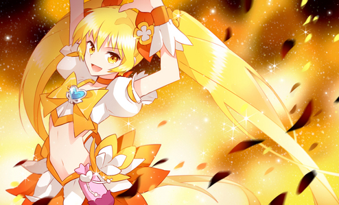 Cure Sunshine ^^