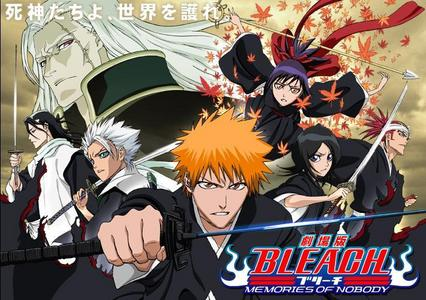 Favorite anime movie Bleach Memories of Nobody ‹3 and other movies like Naruto Ninja Clash in the Land of Snow&Bleach the Dust Rebellion