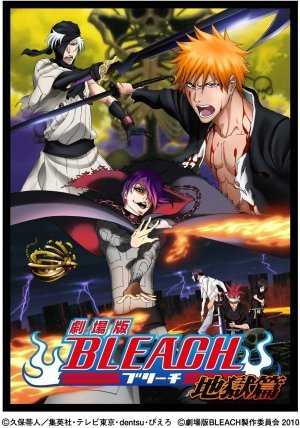Bleach Movie 4 The Hell Verse Chapter