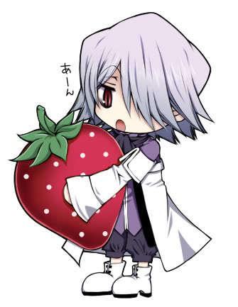 Break with a strawberry