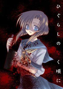 Rena from Higurashi no naku koro ni...