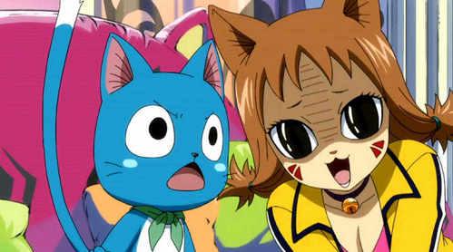 miliana really loves cute cats... like happy from fairy tail guild!!