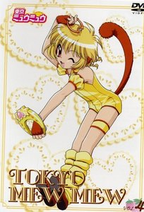 Mew Pudding from Tokyo Mew Mew!! :D
