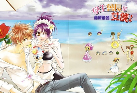 Here is Misaki, Usui and some of the Maid Sama cast at the beach.