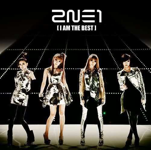 2ne1 songs..!!!!