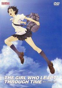 Makoto Konno Happy leap سال