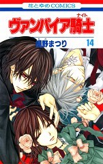Vampire Knight. I have read all the chapters of the mangá that have been made so far, it would be great as a new season of Vampire Knight :)