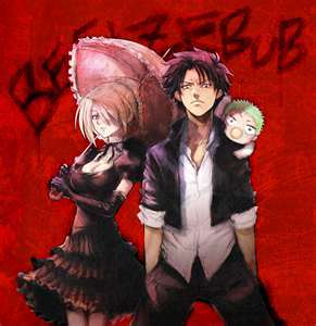 here.shugo chara and beezlebub and another and durarara and uraboku and sket dance and listen to me girls im Ты father and hell girl and bleach and k on and Okami-san and Her Seven Companions and One Piece and Black Butler and case closed and Mushi-Shi awsome Аниме and Bamboo Blade!!!!!!SORRY THERE A LOTTTTTTTTTTTTT!!!!!!!!!!LOL.YOUR WELCOME!!!!!!!!!!!!!!!!!!