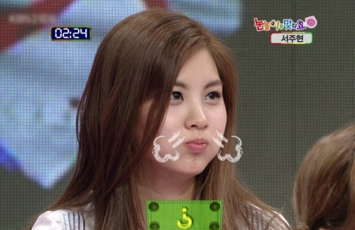 Seohyun pouting is very...