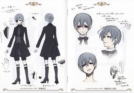 Kuroshitsuji Ciel Phantomhive 13 Blue (demon ciel)