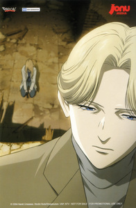 Johan Liebert,he has blonde hair and really light blue eyes! hes my favorito! character from MONSTER XD