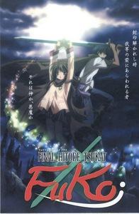 Final Hitode Tsukai Fuko!