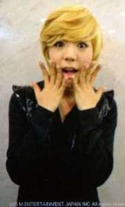 inayopendelewa member: Sunny inayopendelewa Color: Black