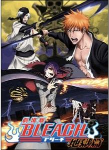 Bleach Hell Verse The Disappearance of Haruhi Suzumiya