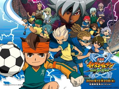 Inazuma Eleven the Movie: The Invasion of the Strongest Army Corps Ogre