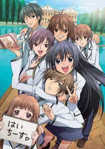 the special a class: kei hikari jun tadashi ryou