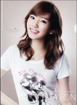 I upendo Taeyeon and my inayopendelewa color is white.