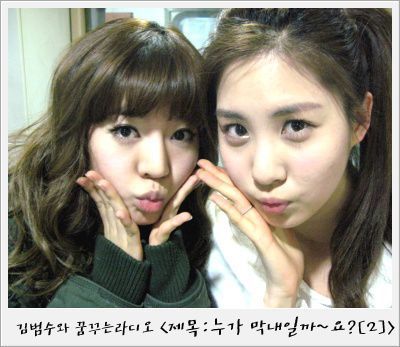 Aegyo means cute (Sunny),and maknae means the youngest (Seohyun)