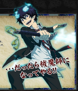 rin from blue exorcist because i see alot of my self in him....he's like my alter ego cuz he's just thay d@mn cool....