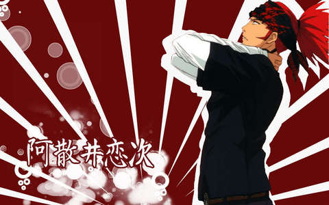 I know Renji was already posted...but, he's my fav :P