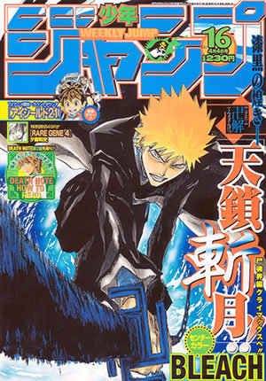 Shonen Jump magazine was created in jepang with weekly series stories targeting male readers an consists of action/comedy genre